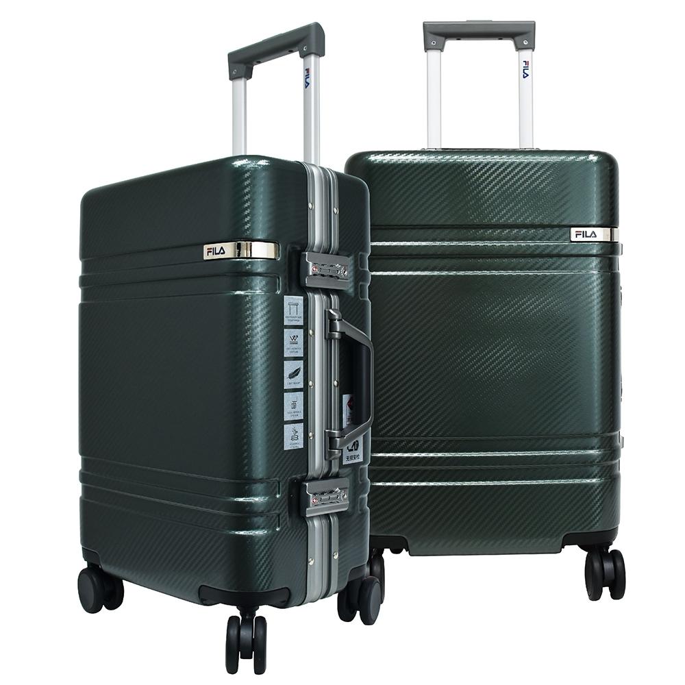 FILA 25吋碳纖維飾紋2代系列鋁框行李箱-森林綠