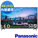 Panasonic國際 50吋 4K 連網液晶顯示器+視訊盒 TH-50EX550W