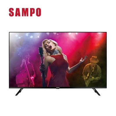 SAMPO 聲寶 50吋4K聯網LED液晶電視 EM-50JB220-含基本安裝+舊機回收