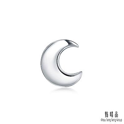 點睛品 Ear Play 鉑金月亮單邊耳環