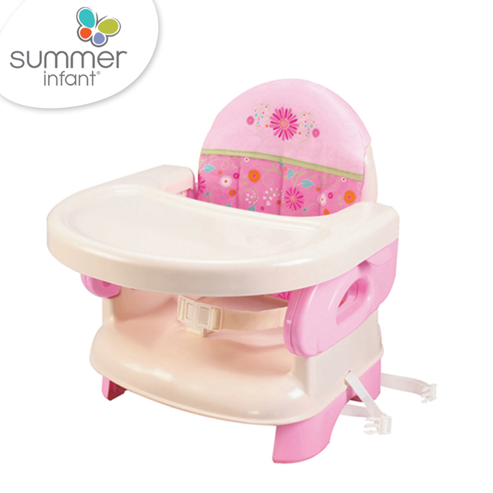 美國 Summer Infant 可攜式活動餐椅 粉紅色