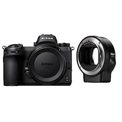 Nikon Z6 + FTZ轉接環 (公司貨)