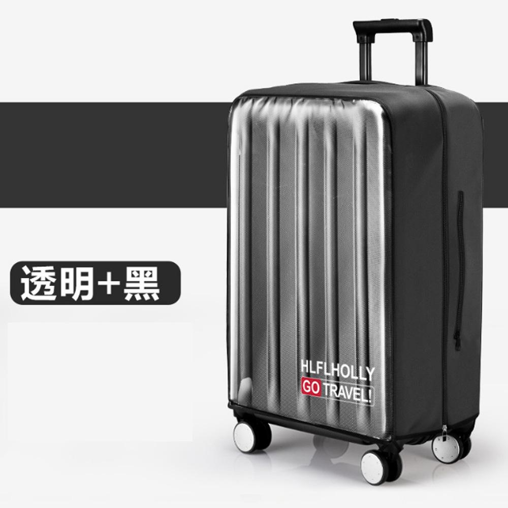 PUSH!旅遊用品彈力PVC免拆卸防水行李箱保護套S64黑22吋