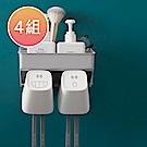 [團購4入組]日創優品 壁掛式無痕貼牙刷置物架(2杯)
