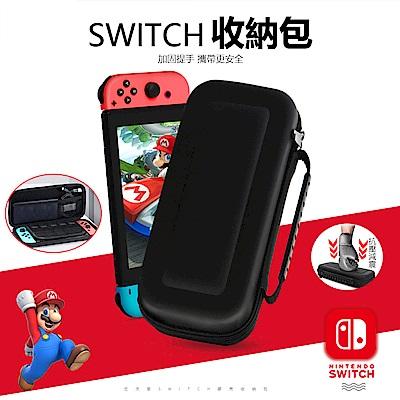 任天堂Nintendo switch 遊戲機保護套 ns配件swich收納盒 抗震防水 便攜多功能收納包-黑色