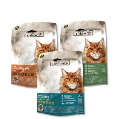 紐西蘭Livin Wild野宴-全齡貓野生無榖配方-1磅/454公克 兩包組