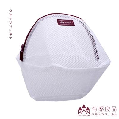 【有感良品】丸型洗衣袋-35CM 荒目款