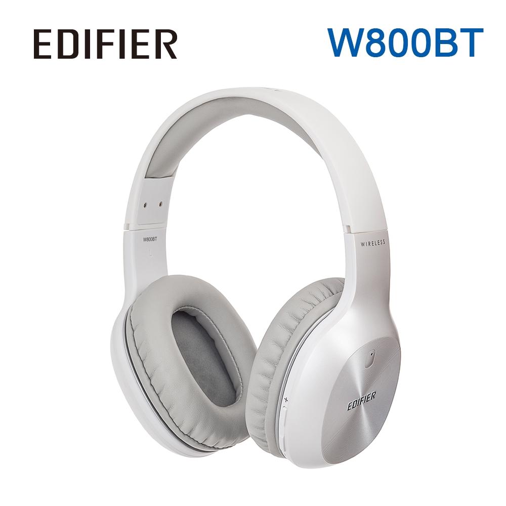 Edifier W800BT 全罩式藍牙耳機