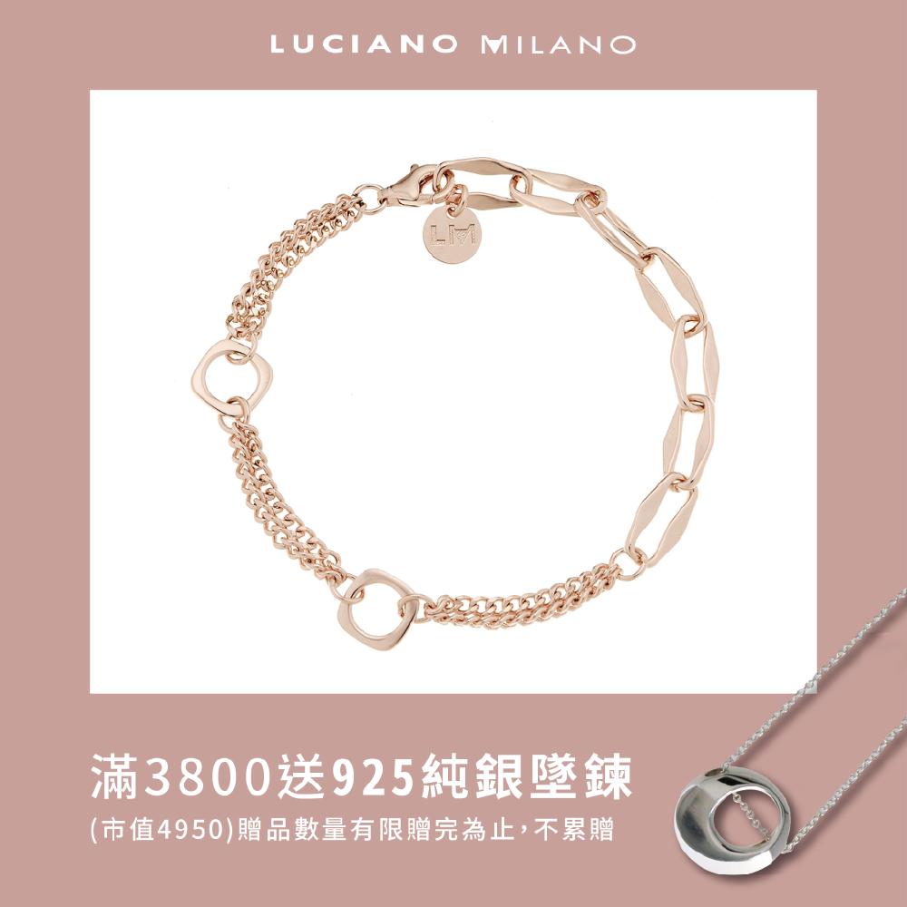 LUCIANO MILANO 星空純銀手鍊(玫瑰金色/銀色) product image 1