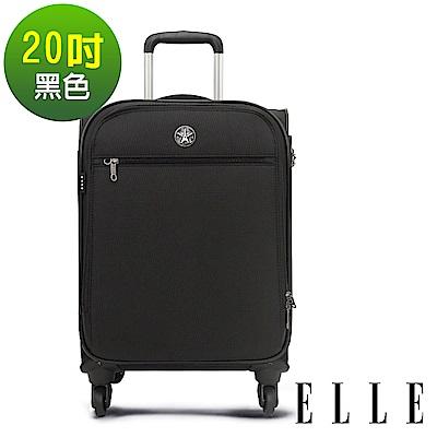 ELLE 70周年紀念款-20吋商務防盜超輕大容量購物布箱/行李箱- 黑色EL52071