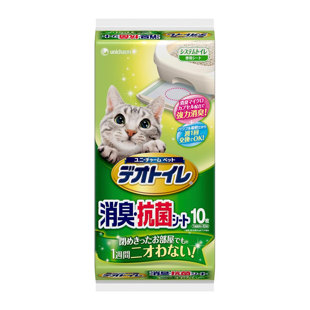 日本Unicharm 消臭大師 一周間消臭抗菌貓尿墊 (10片/包)(雙層貓砂盆專用)