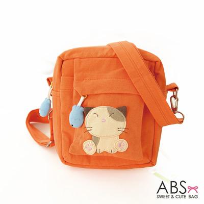 ABS貝斯貓 Sitting cat可肩背斜背兩用小型拼布包(蜜柑橘)88-036