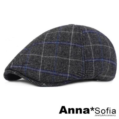 【<b>2</b>件69折】AnnaSofia 格紋藍線帶 毛呢鴨舌帽小偷帽(灰系)