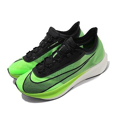 Nike 慢跑鞋 Zoom Fly 3 男鞋