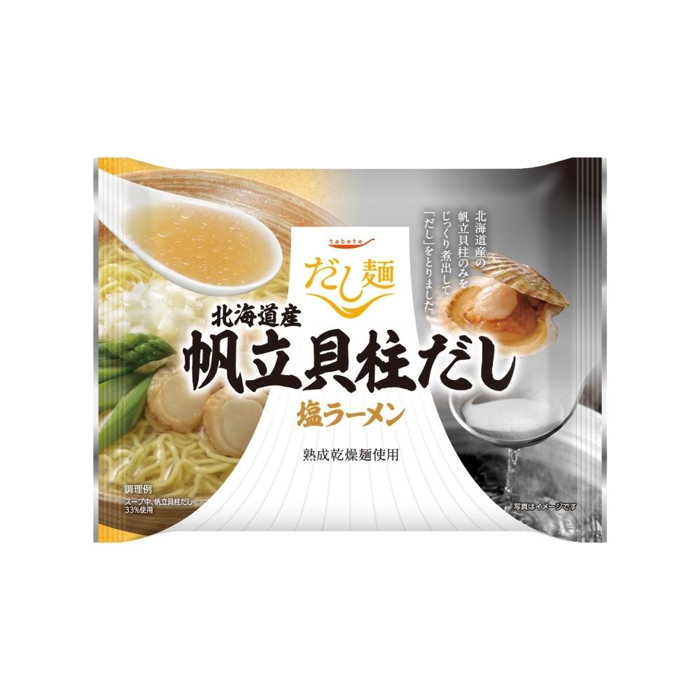 Tabete 北海道扇貝柱高湯鹽拉麵