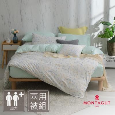 MONTAGUT-碧綠野罌粟-100%純棉-兩用被床包組(加大)