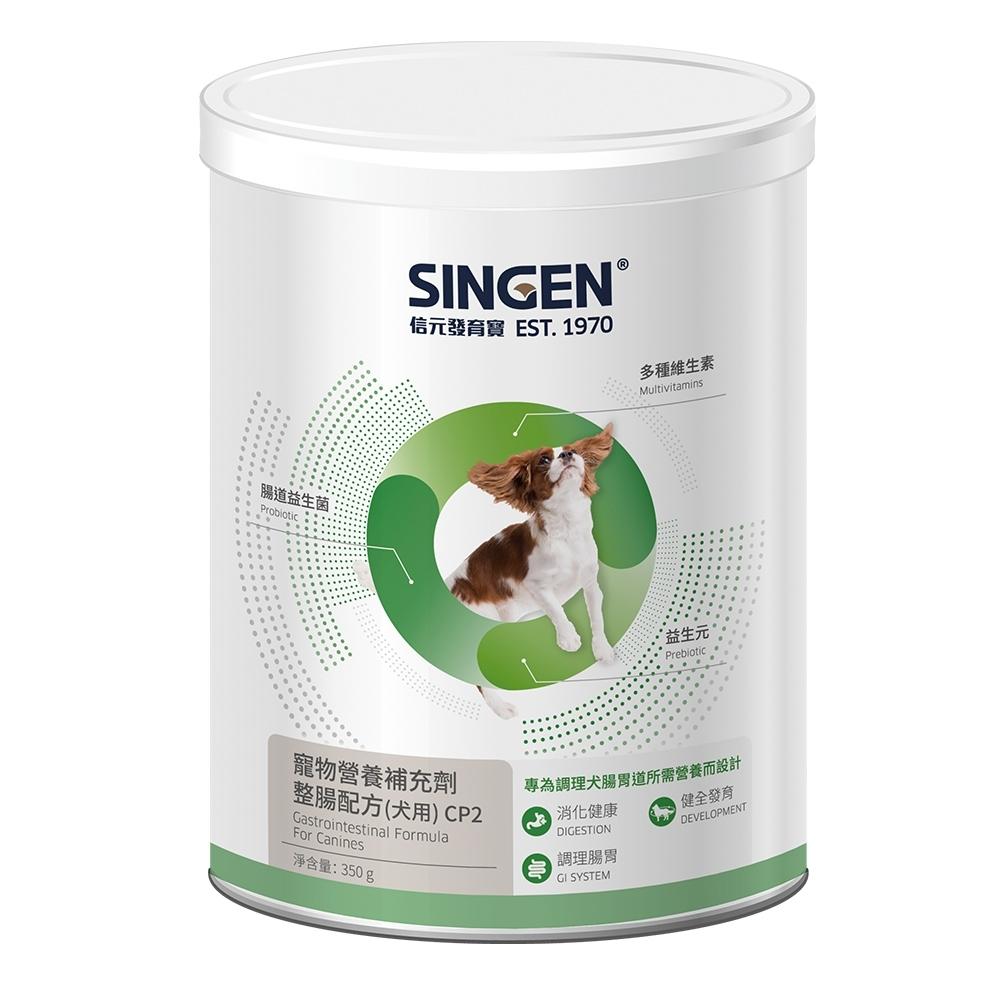 Haipet 發育寶-S CP2 整腸配方 小中型犬用 罐裝 350g