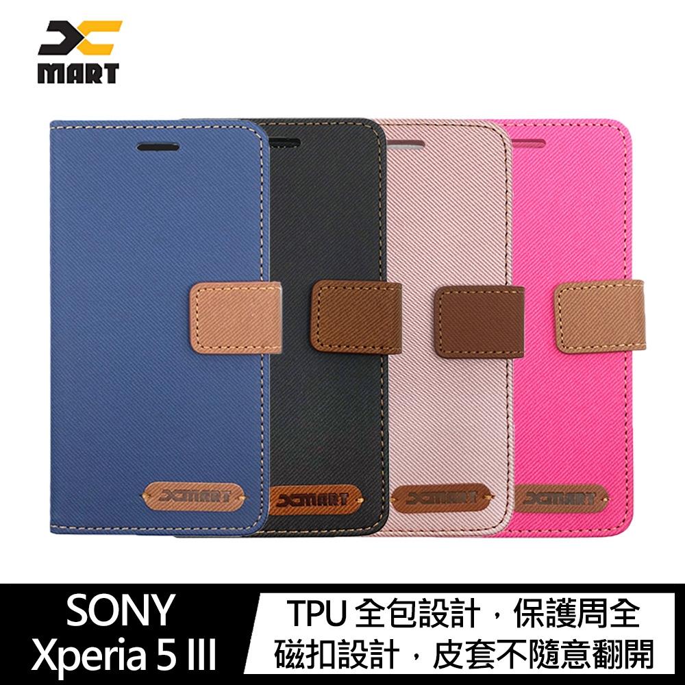 XMART SONY Xperia 5 III 斜紋休閒皮套(手機殼 #保護殼 #皮套 #翻蓋)