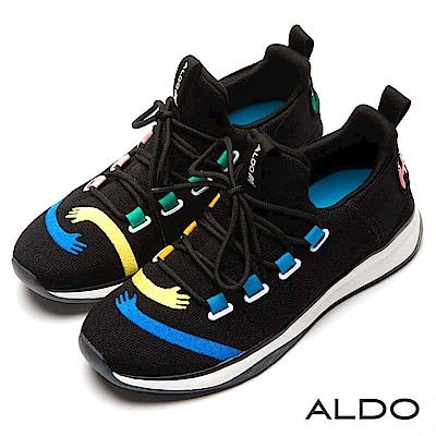 ALDO 街頭塗鴉設計師聯名擁抱生活限量款男鞋~繽紛小手