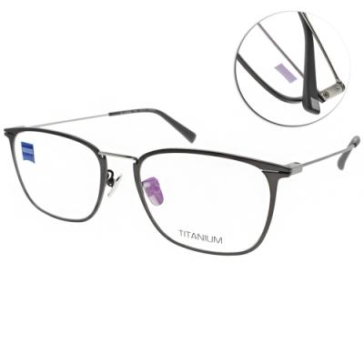 ZEISS蔡司眼鏡 鈦材質 極簡方框款/霧槍黑-霧銀 #ZS85005 F022