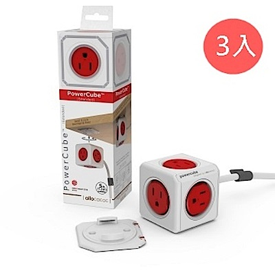 3入【PowerCube】 魔術方塊延長線(紅色) 紅→5面插座、3孔、1.5米