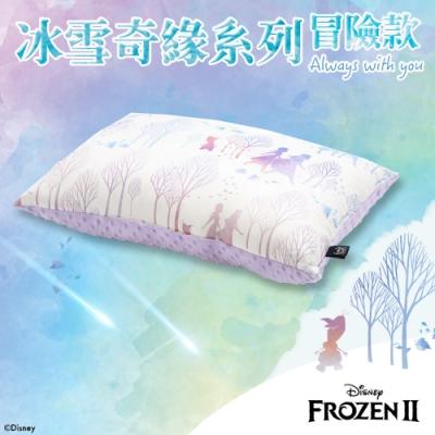 La Millou 冰雪奇緣系列冒險款-豆豆大枕心(粉紫馬卡龍)