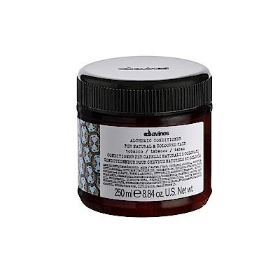 Davines 達芬尼斯(特芬莉) 公司貨 色彩鍊金師系列 鍊金菸草輕髮膜250ML