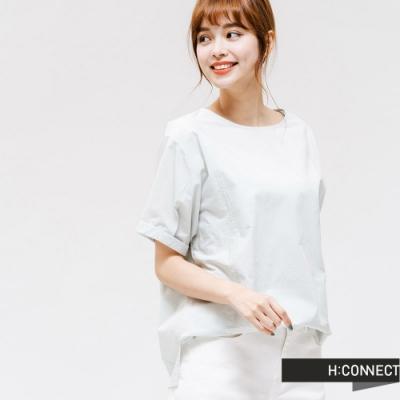 H:CONNECT 韓國品牌 女裝 -馬卡龍色寬鬆打摺上衣-綠
