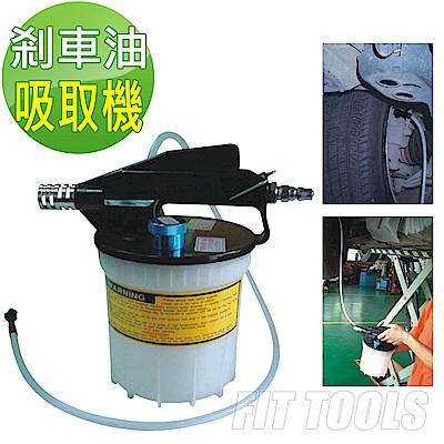 良匠工具 2L氣動剎車油吸取機 適換汽機車煞車油
