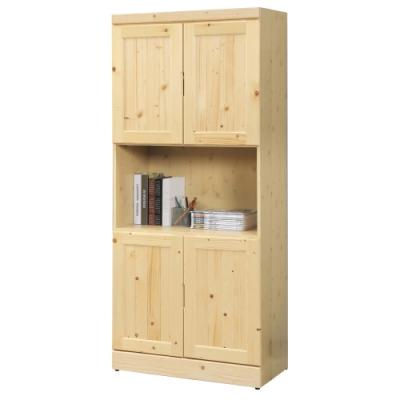文創集 莉莉時尚2.7尺四門半開放式書櫃/收納櫃-81x40x188cm免組