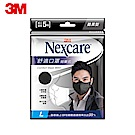 3M Nexcare 拋棄式酷黑型舒適口罩 ( L尺寸 / 5片包 )
