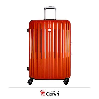 CROWN 皇冠  28吋 閃橘色 手按紐 雙輪剎車鋁框箱