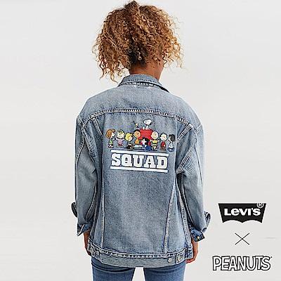 Levis 女款 牛仔外套 Snoopy限量系列 Baggy 極寬鬆版型