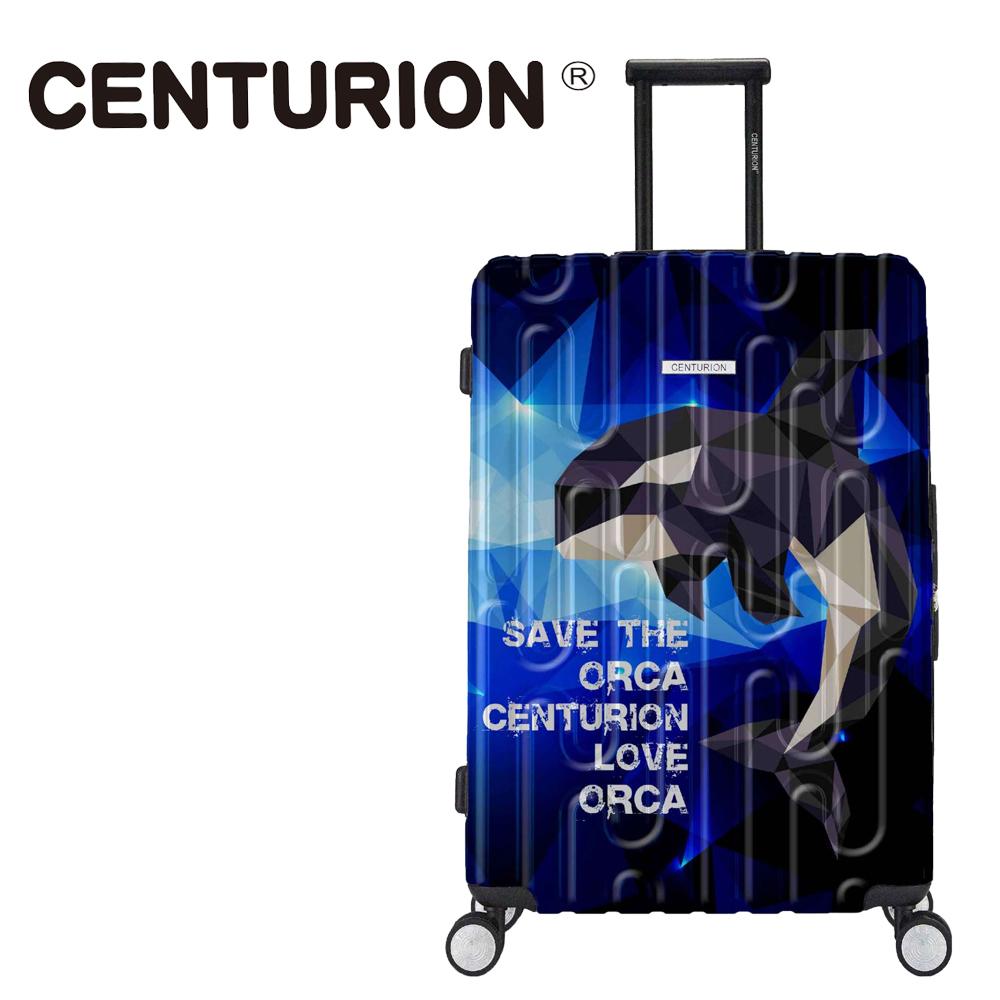 CENTURION百夫長動物保護系列29吋行李箱─虎鯨C74(拉鍊箱)