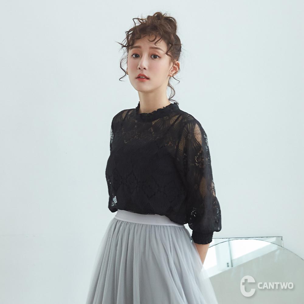 CANTWO貝殼緹織蕾絲兩件式上衣-共兩色