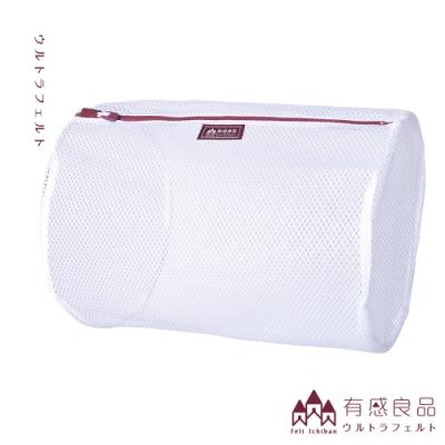 【有感良品】円柱洗衣袋-30*42CM 荒目款