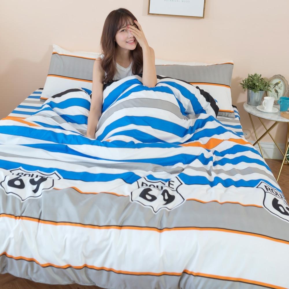 eyah宜雅 CB系列細纖舒適雲絲絨雙人加大床包被套四件組 69號公路
