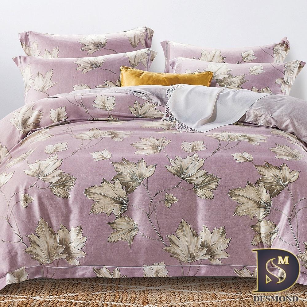 岱思夢 雙人 100%天絲兩用被床包組 TENCEL 洛西-紫