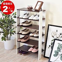 《HOPMA》DIY巧收開放式五層鞋櫃(2入)-寬51 x深24 x高91cm