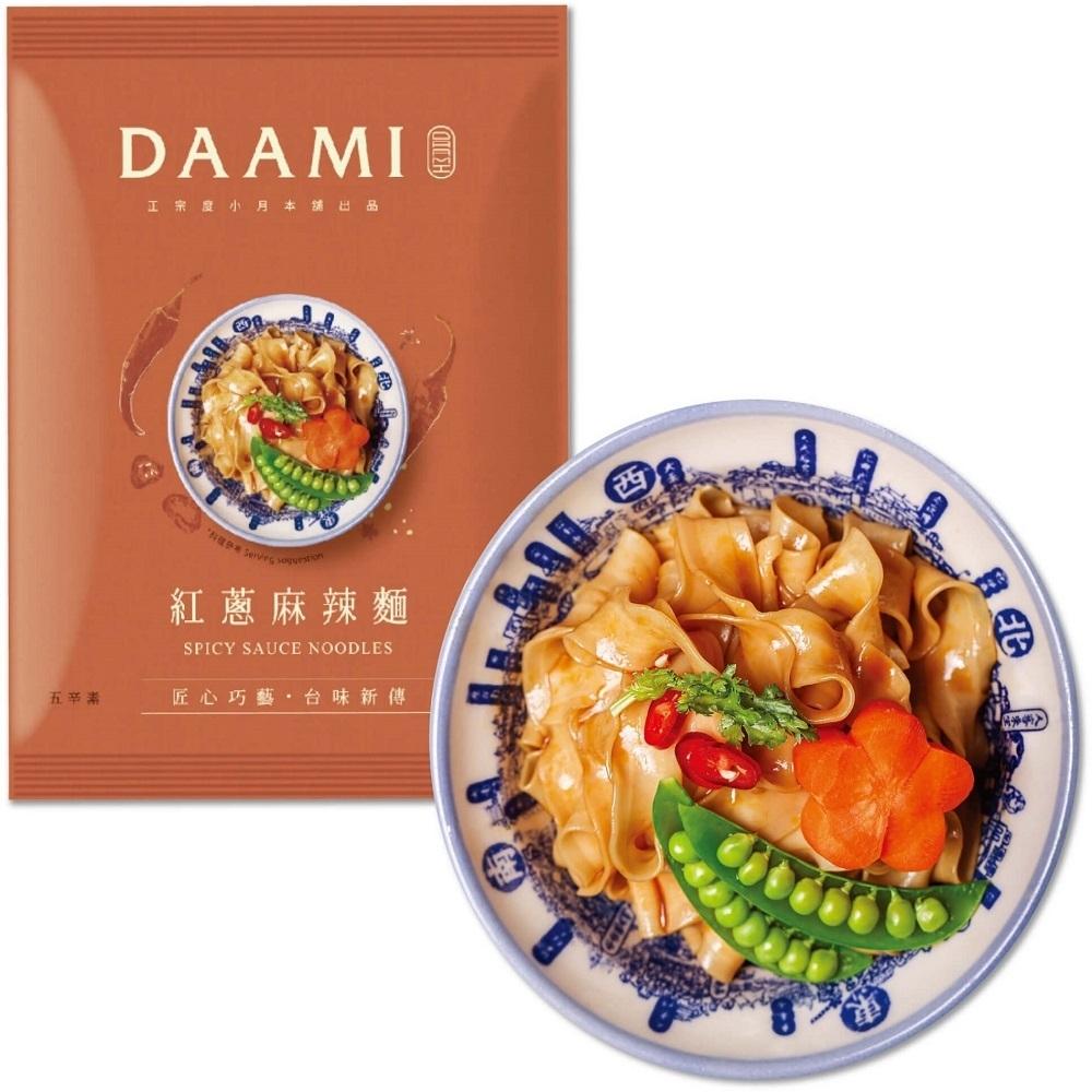 度小月DAAMI-乾拌麵系列紅蔥麻辣麵(五辛素)105g