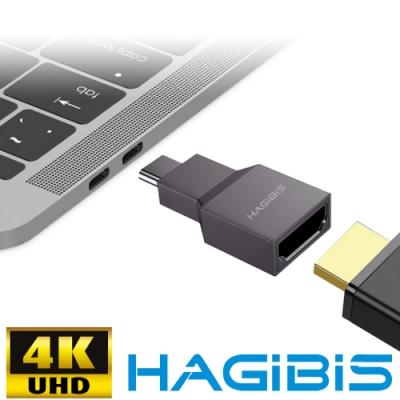 HAGiBiS Type-C to HDMI USB3.1 4K高清畫質影音鋅合金轉接頭