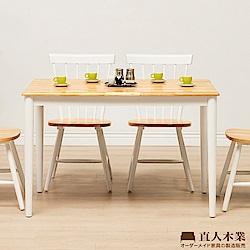 日本直人木業-LIVE鄉村風120CM全實木餐桌(120x75x75cm)