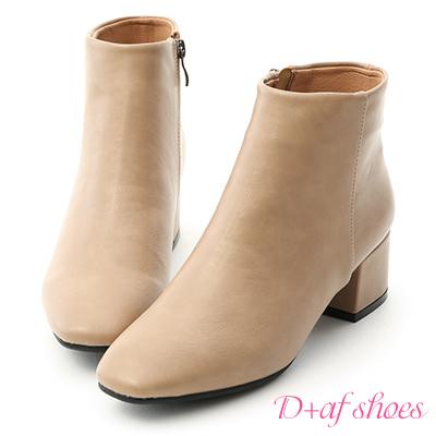 D+AF 俐落焦點.極簡素面方頭低跟短靴*杏