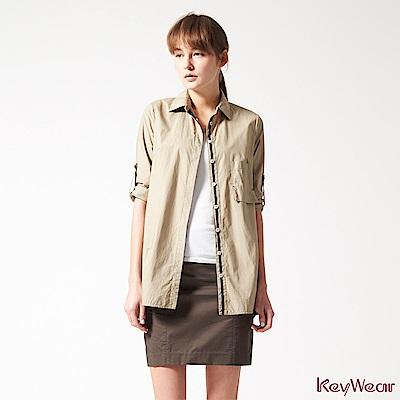 KeyWear奇威名品     100%純棉時尚商務五分袖襯衫-卡其色