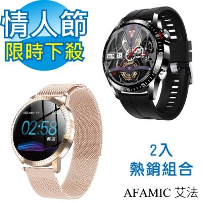 AFAMIC 艾法 熱銷優惠組合 C29S+C18 智能心率運動手環 動態畫面 藍牙通話 智慧手錶 運動數據