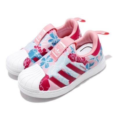 adidas 休閒 Superstar360I 套入式 童鞋