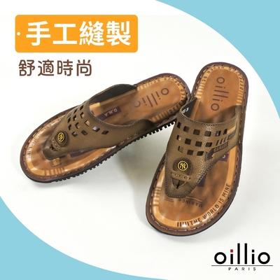 oillio歐洲貴族 男鞋 小小方格 精品真皮夾腳拖鞋 柔軟吸震 質感線條 (39~43碼)-4047-20
