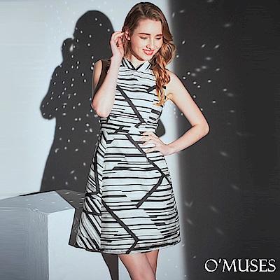 OMUSES 條紋印花旗袍洋裝