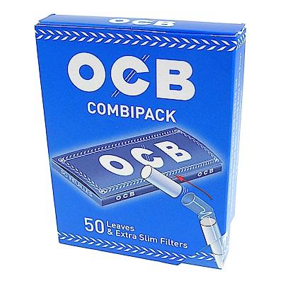 OCB 法國進口 BLUE COMBIPACK捲煙紙+5.7mm濾嘴組合2盒