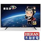 HERAN禾聯 32吋 FULL HD液晶顯示器(不含視訊盒) HS-32DA1
